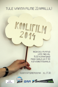KOOLIFILMweb